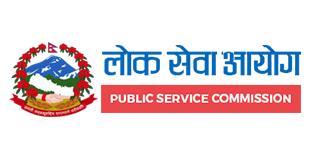Lok Sewa Aayog Goverment Logo