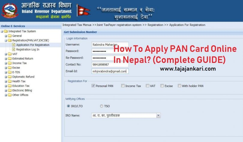 How To Apply PAN Card Online In Nepal