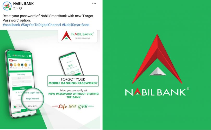 Nabil SmartBank Forgot Password Service