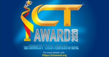 11 Titles of ICT Award 2020
